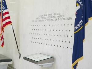 ohb-lobby-cia-memorial-wall-219